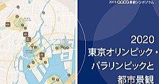 2015_07_03-sympo-s