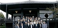 2012-11-kyotoooyamasaki-2