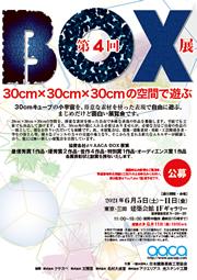 exhibition-20210407-2